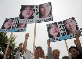 Акция протеста, прошедшая в Южной Корее. Фото: JUNG YEON-JE/AFP/Getty Images