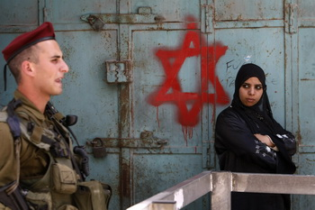 Фото: MENAHEM KAHANA/AFP/Getty Images