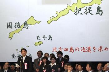 Фото: Премьер-министр Японии выступает перед картой Курильских остров. Junko Kimura/Getty Images News