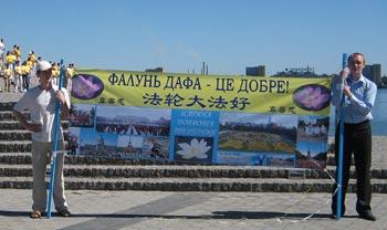 Фалунь Дафа несет добро. Фото: Светлана Ким/Великая Эпоха