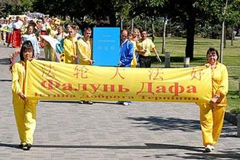 Шествие последователей Фалуньгун. Фото: Владимир Бородин/The Epoch Times