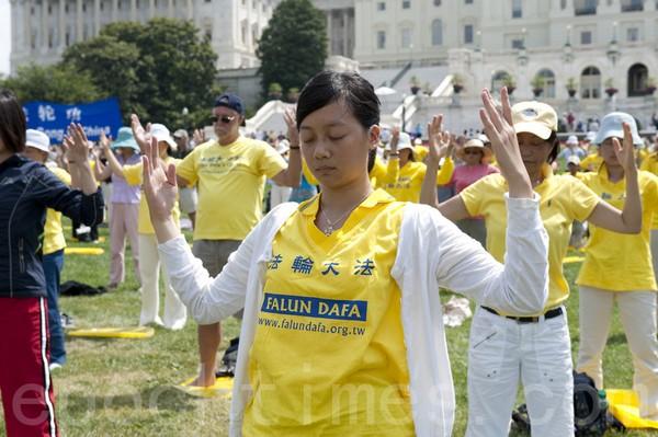 Более тысячи последователей Фалуньгун выполняют упражнения возле Капитолийского холма в Вашингтоне. 16 июля 2009 год. Фото: Великая Эпоха