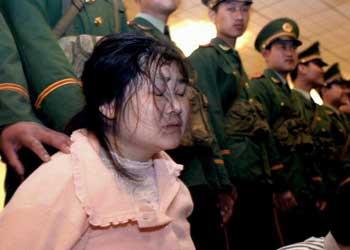 Amnesty Internationa: в Азии в 2008 году казнили больше людей, чем в любом другом регионе, причём в Китае – больше, чем во всех остальных странах мира, вместе взятых. Фото: STR/AFP/Getty Images
