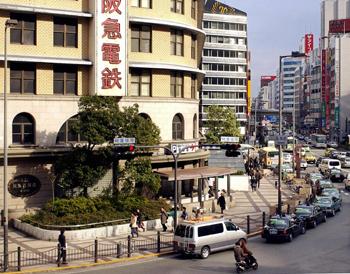 Город Осака, Япония. Фото: JIJI PRESS/AFP/Getty Images