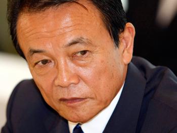 54 места в парламенте Японии получили в результате прошедших выборов демократы, это стало мощным ударом для правительства во главе с премьер-министром Таро Асо. Фото: Issei Kato-Pool/Getty Images