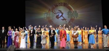 Коллектив Divine Performing Arts на сцене. Фото: Великая Эпоха