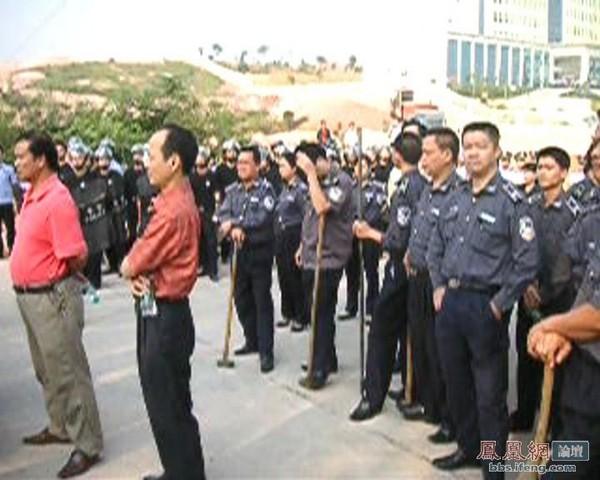 Столкновение крестьян с полицией произошло на юге Китая. 30 октября 2009 год. Фото с epochtimes.com