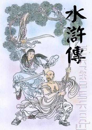 Культура Китая. Обложка книги