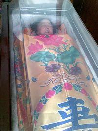 Покойная Сюй Юйчжи
