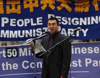 Бывший агент китайской разведки Ли Фенчжи 5 марта 2009 г. на митинге по случаю выхода 50 миллионов китайцев из коммунистический партии Китая. Фото: Лайза Фань /Великая Эпоха