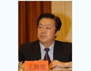 Председатель Китайского Верховного суда Ван Шенцзюнь выступает с речью. Фото: Dajiyuan