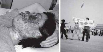 Жертвами репрессивного режима стали сотни тысяч последователей Фалуньгун. Фото: The Epoch Times