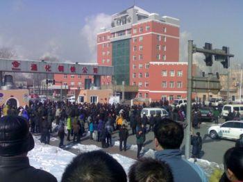 В провинции Цзилинь рабочие выступают перед зданием Тунхуа с протестами,   повлекшими смерть директора, который был избит  до смерти в конце июля. Фото: Blogger photo