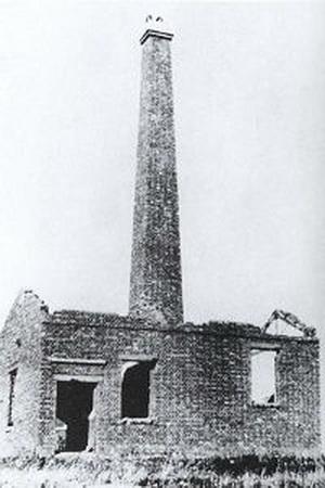 Крематорий японской армии 731.Фото: с minghui.org