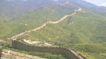 Великая Китайская стена. Фото:epochtimes.ru