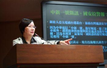 Тайваньский законодатель Ло ШуЛей выступает в Тайбэе 8 октября, призывает  к расследованию инцидента с прерыванием спутникового сигнала. Фото: Сун Пи-лун/ Великая Эпоха