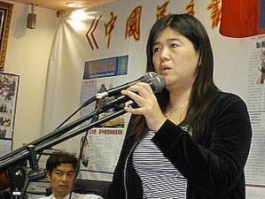 Шень Тин, председатель «Коалиции китайских людей, подвергнутых несправедливому обращению». Фото: Ronger/The Epoch Times
