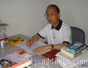 Шанхайский адвокат-правозащитник Чжен Энчун. Фото: The Epoch Times