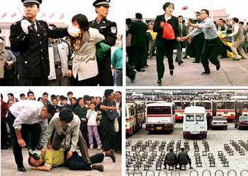 В Китае последователи Фалуньгун жестоко преследуются.Фото epochtimes.com