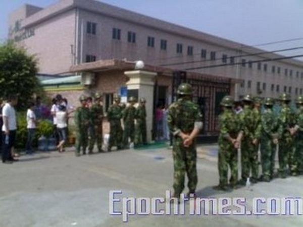 Фото с места событий. 2 сентября 2009 год. Город Шеньчжень. Фото: The Epoch Times