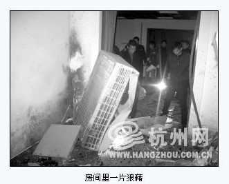 После взрыва на даче китайского миллионера. Фото с epochtimes.com