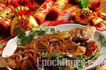 Китайская кухня. Рецепт кисло-сладкой рыбы по-китайскиФото: Великая Эпоха