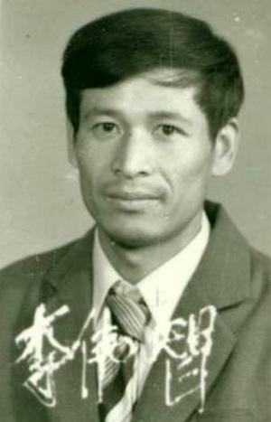 Ли Вэйчжи без вести пропал в декабре 2000 года