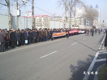 Провинция Шаньдун. Коллективное обращение к властям отставных военных. Фото с epochtimes.com