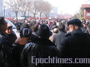 Провинция Шэньси. Коллективное обращение к властям отставных военных. 8 января 2009 год. Фото с epochtimes.com