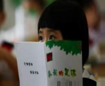 Мутированное общество современного Китая, порождённое компартией, губит будущее поколение. Фото с epochtimes.com