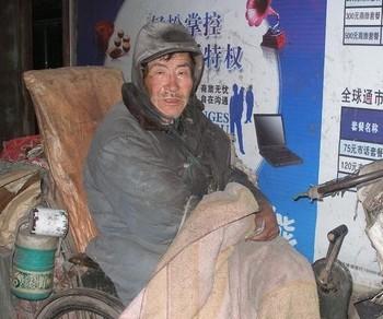 В Китае проживает 169 млн пенсионеров. Фото с epochtimes.com