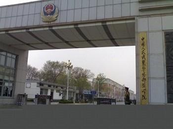 Главный вход на территорию полицейской академии города Ланфан провинции Хэбэй. Фото с epochtimes.com
