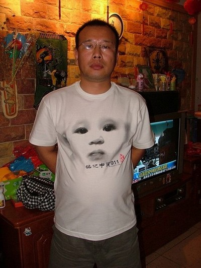Учредитель организации родителей, пострадавших детей Чжоу Лянхай. Фото с epochtimes.com