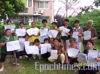 Шанхайские апеллянты. Фото: The Epoch Times