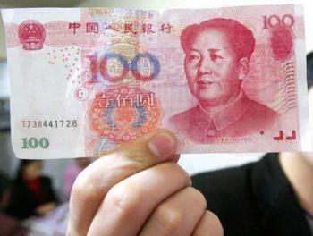Китайские фальшивые юани невозможно распознать обычными детекторами валют. Фото с epochtimes.com