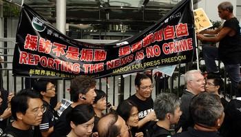 Корреспонденты протестуют против избиения гонконгских корреспондентов китайской полицией в Урумчи. Фото: AFP