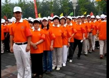 На униформу дружинников к 60-летию власти компартии, пекинские власти потратили 40 млн юаней. Фото с epochtimes.com