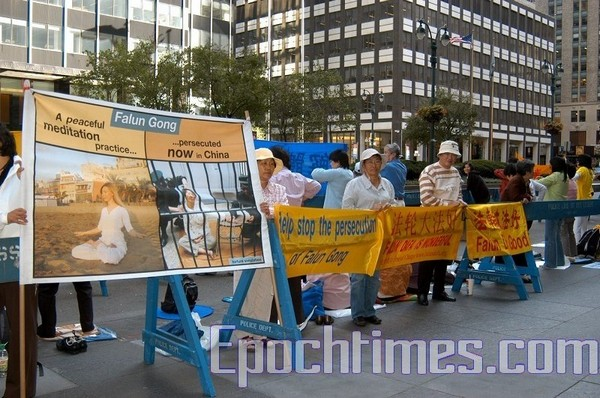 Акция протеста последователей Фалуньгун во время визита Ху Цзиньтао в Нью-Йорк. Фото: Вэнь Чжун/The Epoch Times Акция протеста последователей Фалуньгун во время визита Ху Цзиньтао в Нью-Йорк. Фото: Вэнь Чжун/The Epoch Times