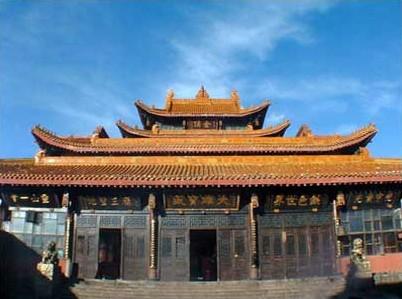 Храм Хуацзан (Цзиньдин). Горы Эмэй. Фото с zhengjian.org
