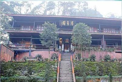 Зал Чинбу. Горы Эмэй. Фото с zhengjian.org