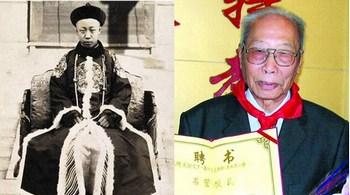 Пу И – от императора до коммуниста