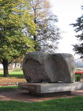 Соловецкий камень в Санкт-Петербурге. Фото: Олег Луценко/Великая Эпоха