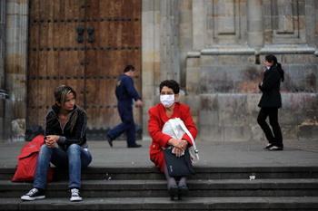 Фото: EITAN ABRAMOVICH/AFP