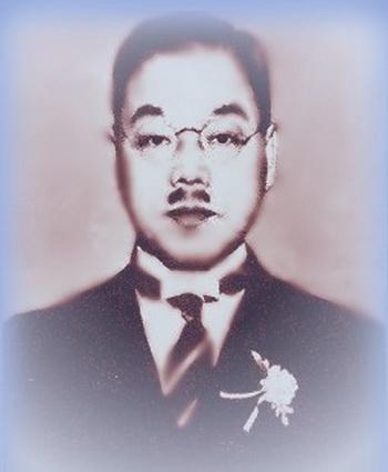 Известный японский целитель Ниши Кацудзо верил, что только собственные усилия человека могут сделать его здоровым, что и произошло с ним самим. Фото: eresiru.livejournal.com