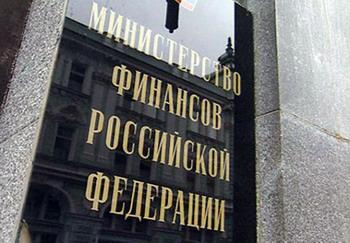 Фото: С сайта insrussia.com