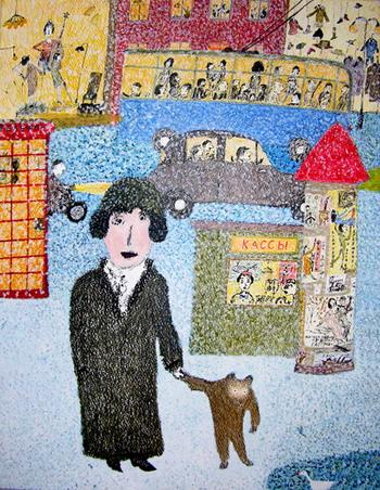 Картина 'Прогулка с племянником' Александра Войцеховского. Фото: Великая Эпоха