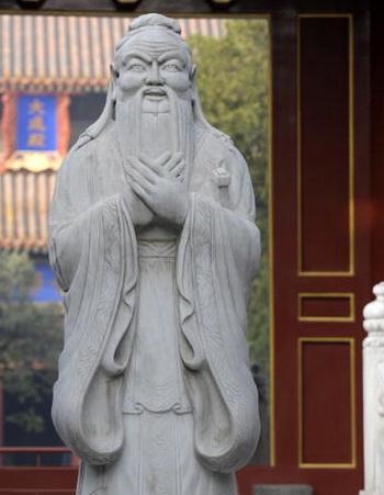 Мораль и этика. Конфуций - основоположник нравственно-этического учения. Фото: LIU JIN/AFP/Getty Images