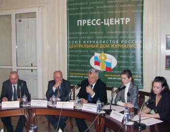 Пресс-конференция, посвященная празднованию 90-летия Государственного университета управления. Фото: Николай Зуев