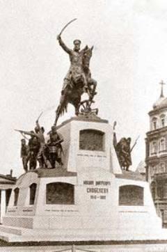 Памятник генералу Михаилу Дмитревичу Скобелеву, снесенный в 1918 году по личному указанию В.И.Ленина