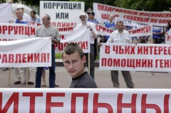 Русские активисты на митинге. Фото: ФОТО: OXANA ONIPKO/AFP/GETTY IMAGES